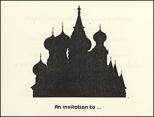 1993 Moscow Virtuosi Reception Invitation (1 of 2)